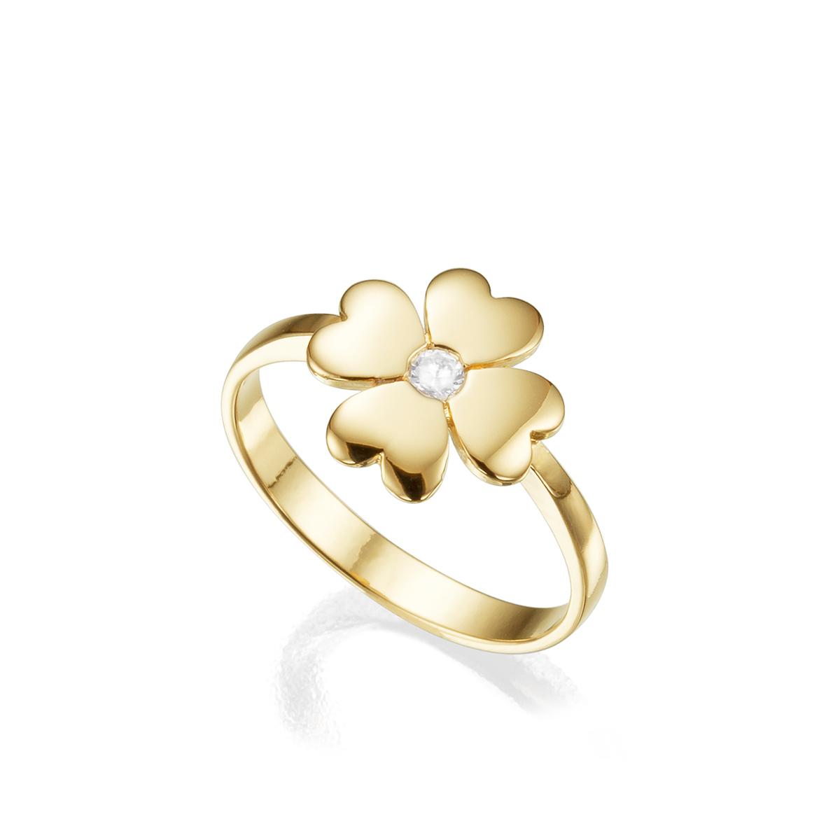 טבעת זהב בצורת 4 לבבות משובצת ביהלום