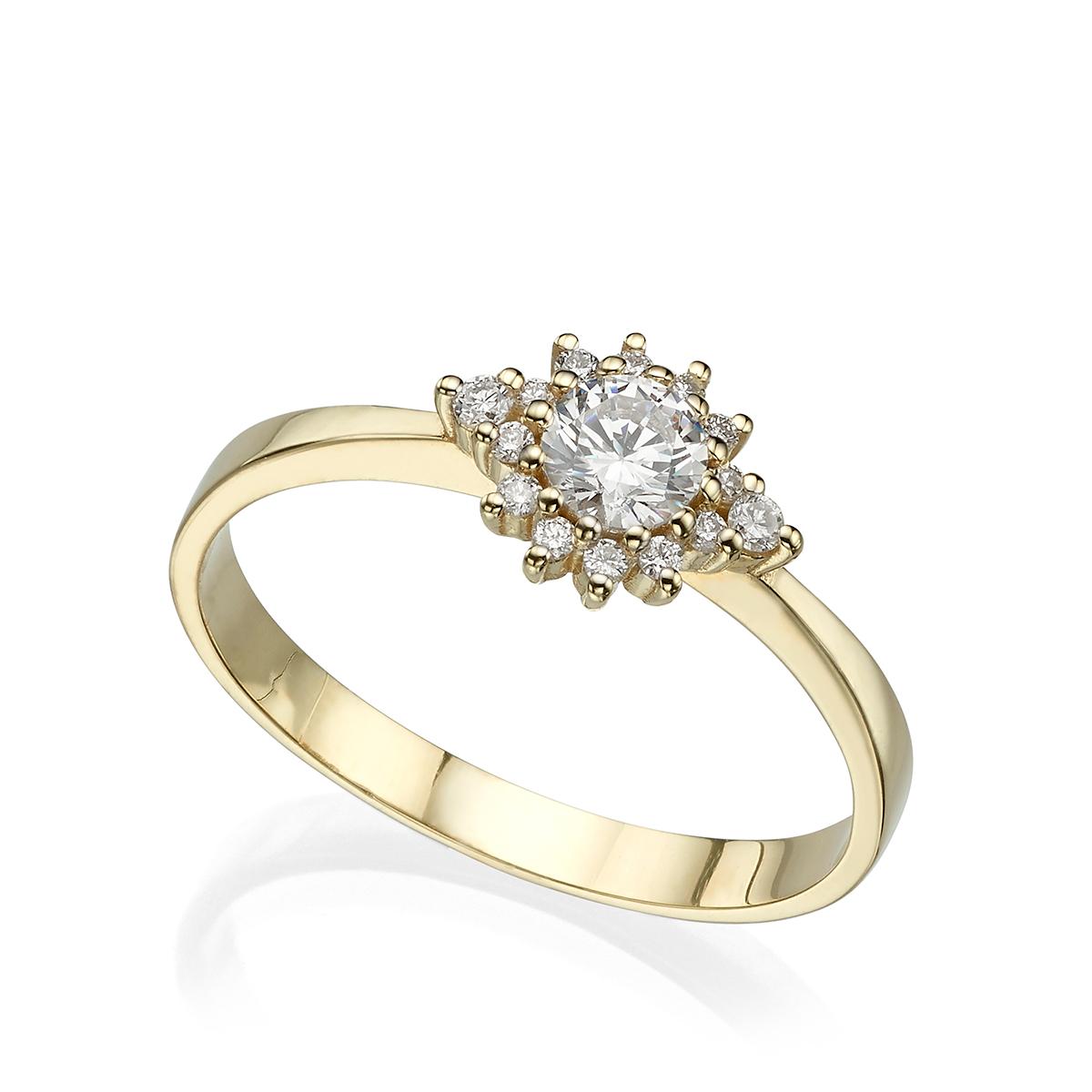 טבעת כוכב יהלומים